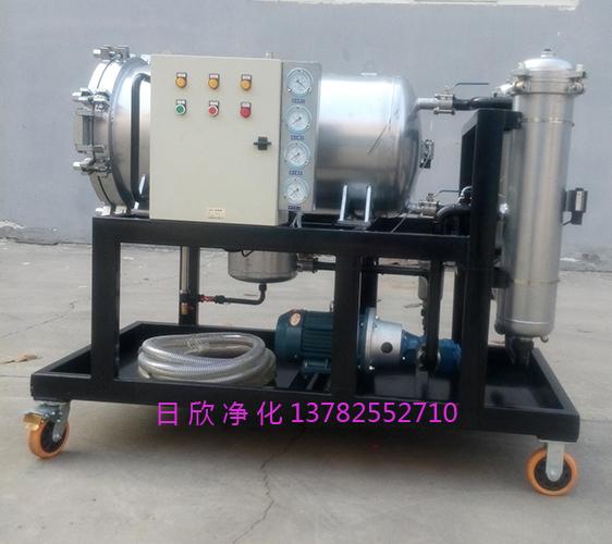 汽轮机油LYC-J200聚结过滤机滤芯聚结分离