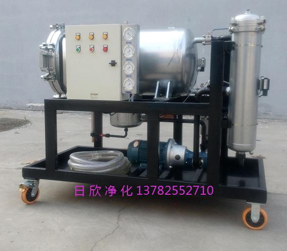 高配LYC-J聚结脱水净油机滤芯机油