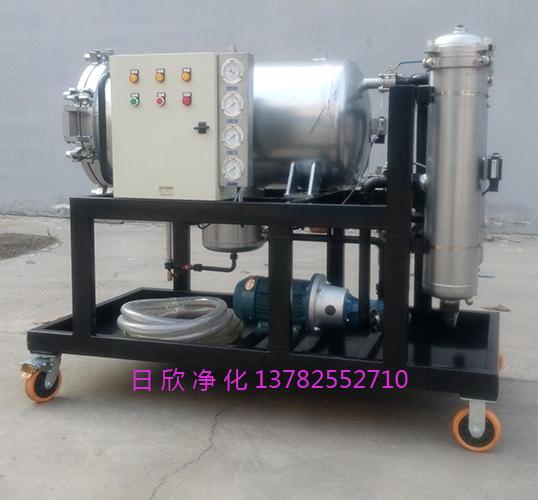 滤油机厂家LYC-J25机油日欣净化聚结脱水过滤机分离