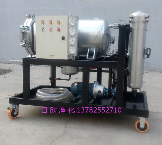 高品质机油净化设备LYC-J200聚结滤油车