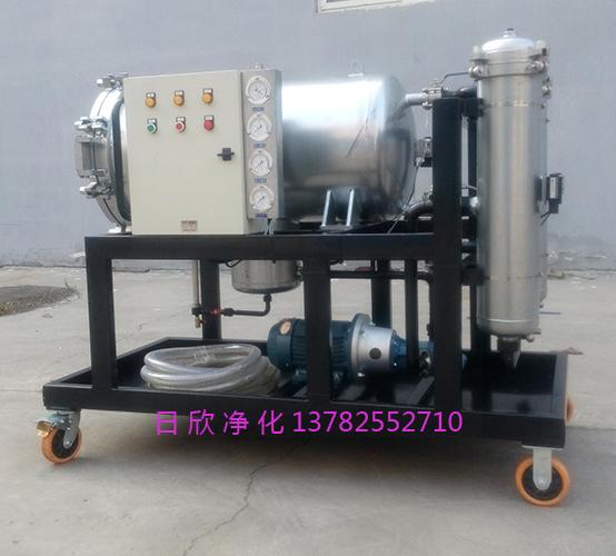 透平油滤油机厂家分离聚结过滤机LYC-J50