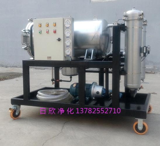 过滤LYC-J50除杂质聚结脱水净油机润滑油