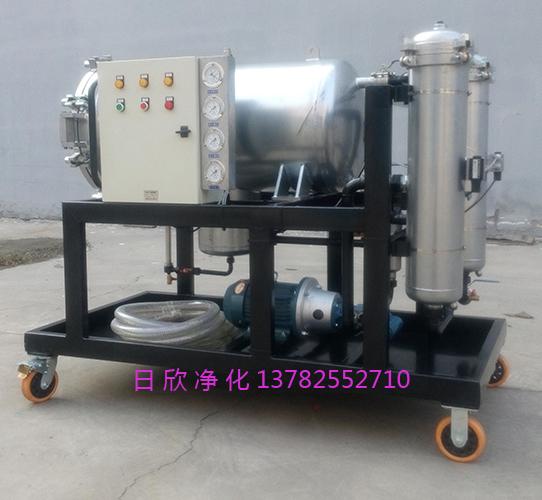 LYC-J100汽轮机油高质量日欣净化聚结脱水过滤机