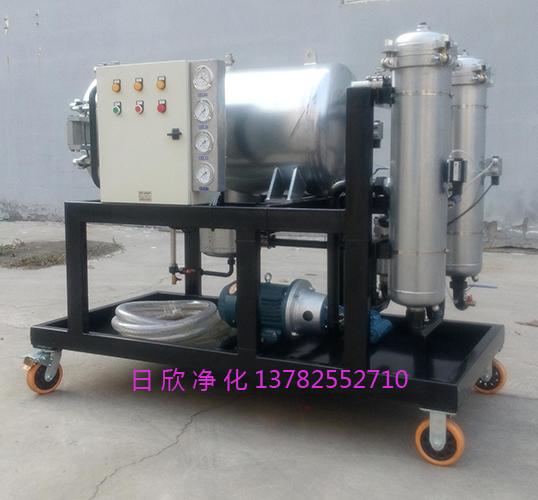 滤油机LYC-J系列聚结滤油机脱水润滑油
