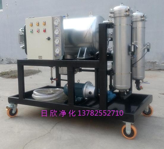 除杂质日欣净化LYC-J100聚结脱水滤油机液压油