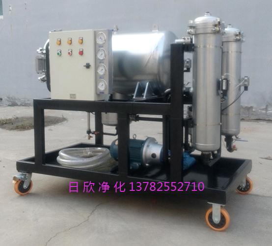 聚结滤油车高配置净化LYC-J25透平油