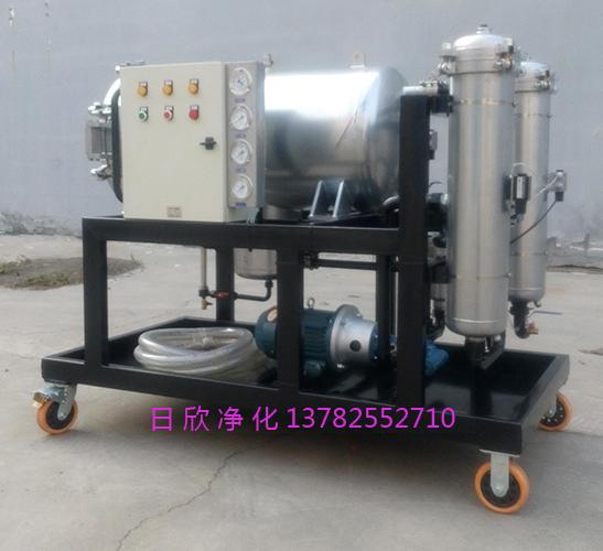高质量润滑油聚结脱水过滤机滤油机厂家日欣净化LYC-J200