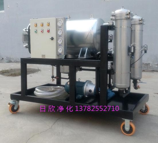 高级LYC-J200聚结脱水过滤机滤油机厂家机油