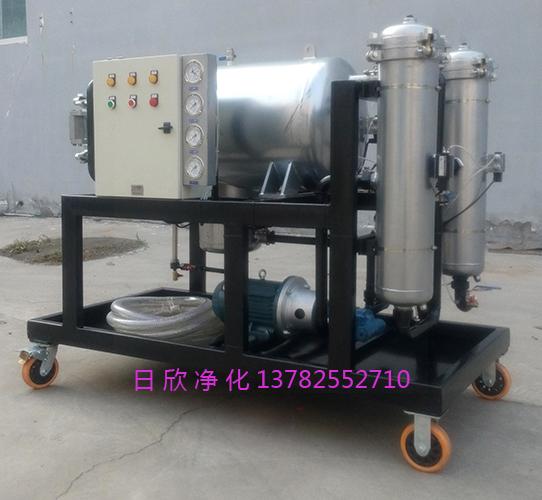 滤油机厂家LYC-J50日欣净化润滑油聚结过滤机聚结分离