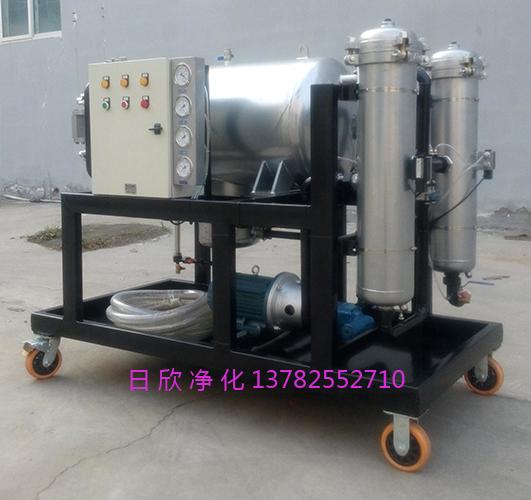 LYC-J25聚结脱水过滤机过滤器滤油机厂家高粘度油透平油