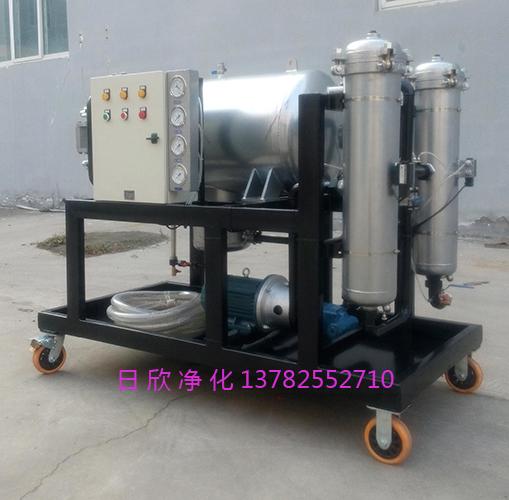 LYC-J聚结过滤机不锈钢油过滤机油