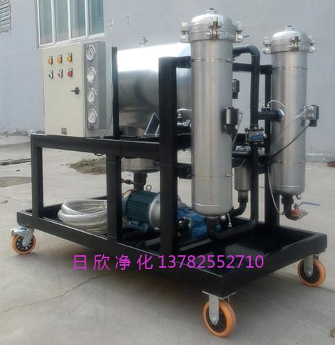 LYC-J100滤油机厂家透平油除杂质聚结滤油机