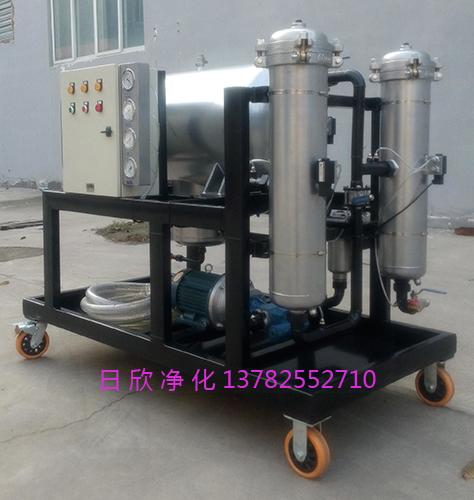 聚结脱水净油机高粘度油日欣净化液压油LYC-J150