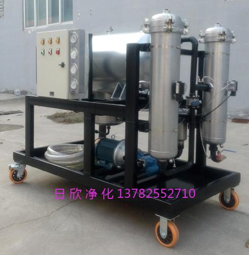 机油聚结滤油机高配置LYC-J200