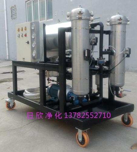 脱水净化聚结脱水滤油机LYC-J100汽轮机油