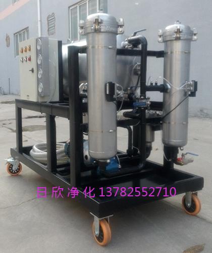聚结过滤机液压油分离LYC-J25滤油机