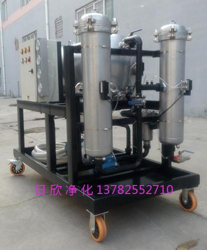 聚结滤油机液压油LYC-J150净化设备优质