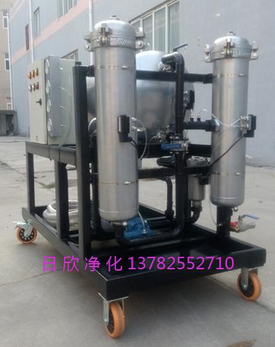 LYC-J50脱水液压油净化聚结脱水过滤机