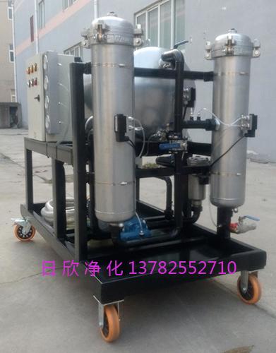 除水净油车增强日欣净化LYC-J系列液压油