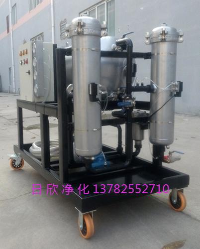 不锈钢聚结滤油车润滑油LYC-J50净化