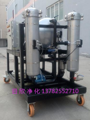 滤油机厂家日欣净化脱水聚结净油机LYC-J400液压油