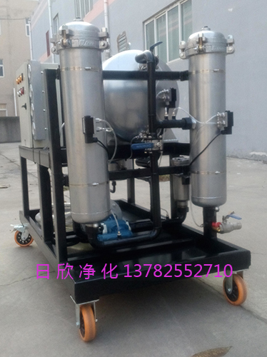 LYC-J200滤油机厂家高级机油聚结脱水过滤机
