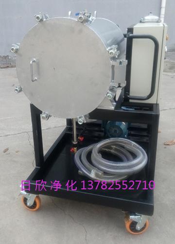 润滑油聚结脱水过滤机LYC-J净化高质量