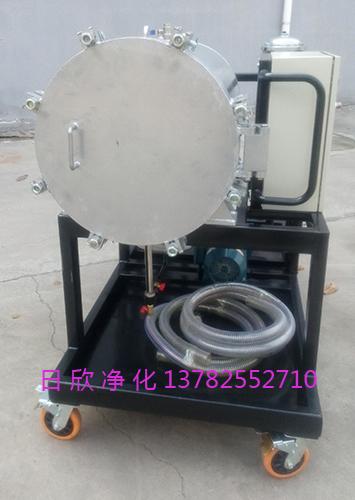 脱水汽轮机油净化LYC-J100聚结脱水滤油机