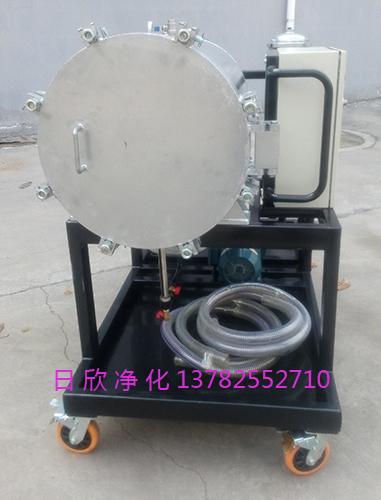 净化LYC-J机油聚结过滤机高粘度