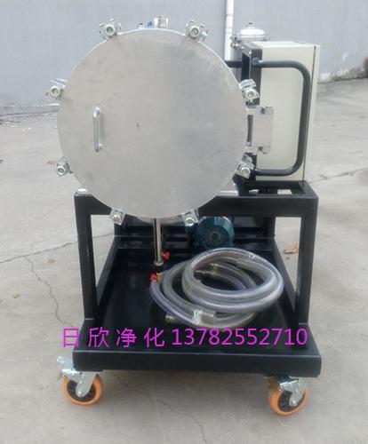 LYC-J系列汽轮机油聚结脱水过滤机日欣净化分离