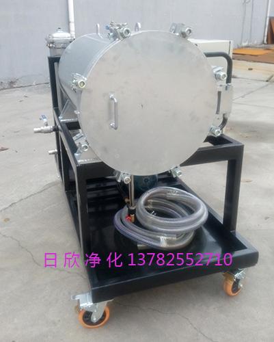 分离LYC-J50聚结过滤机透平油滤油机厂家