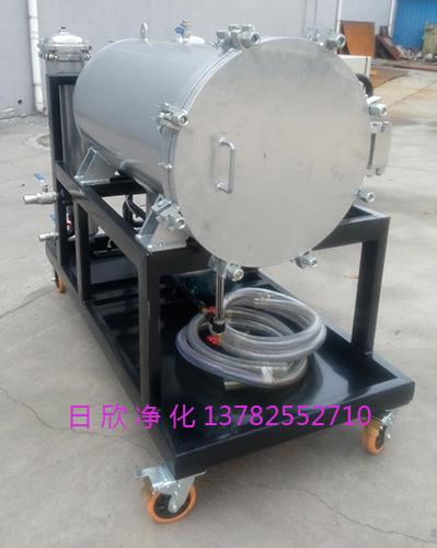 日欣净化机油国产化HCP50A38050K-SPALL滤油机