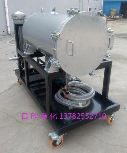 聚结滤油机液压油滤油机厂家日欣净化LYC-J150除杂质