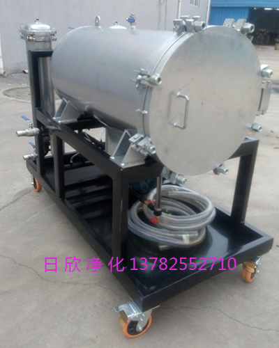 聚结过滤机LYC-J优质滤油机厂家日欣净化润滑油