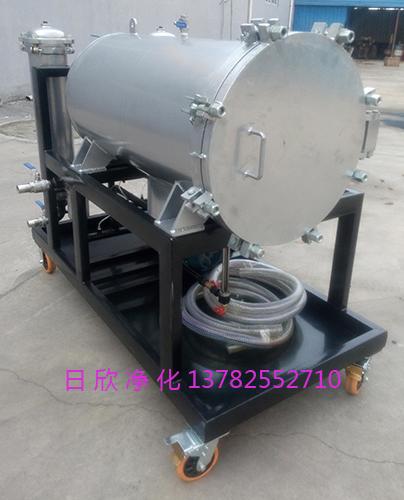 高级聚结过滤机液压油LYC-J系列滤油机厂家滤油机
