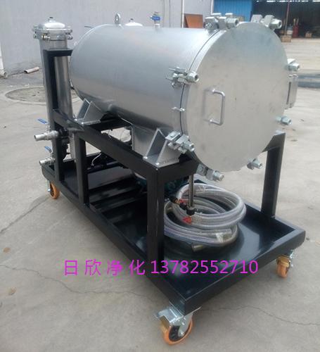 滤油机厂家LYC-J400液压油聚结分离日欣净化聚结过滤机