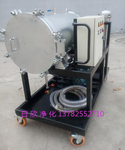 润滑油防爆LYC-J100滤油机厂家聚结滤油机