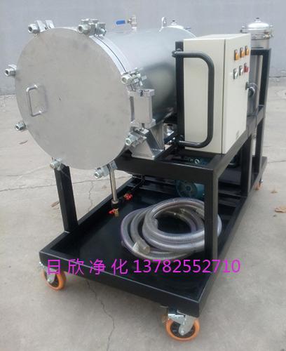 LYC-J50汽轮机油不锈钢聚结脱水滤油机滤芯
