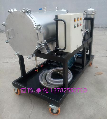 润滑油脱水聚结过滤机净化LYC-J150
