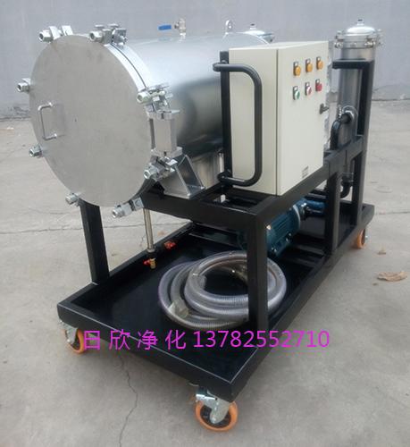 高品质滤芯LYC-J400聚结脱水滤油机润滑油