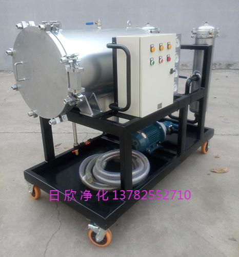 聚结脱水过滤机液压油除杂质滤油机LYC-J系列