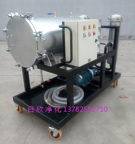 LYC-J25聚结分离聚结滤油机日欣净化透平油滤油机厂家