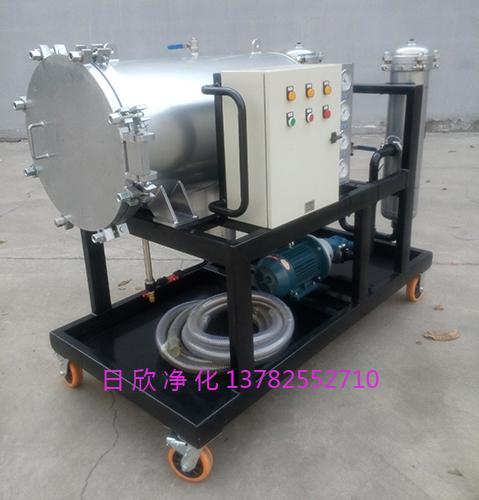 高配滤芯LYC-J100柴油聚结净油机