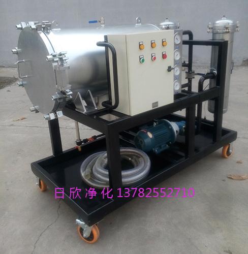 LYC-J150聚结过滤机日欣净化高配置透平油