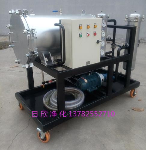 液压油聚结滤油车滤芯分离LYC-J系列