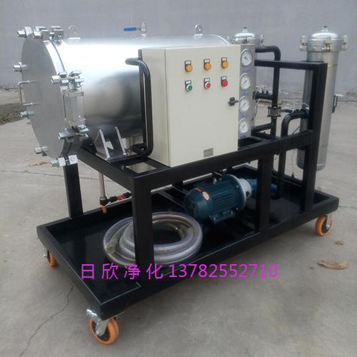 脱水液压油聚结净油机滤油机厂家LYC-J400日欣净化
