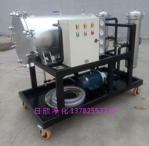 除杂质LYC-J50聚结脱水净油机过滤润滑油