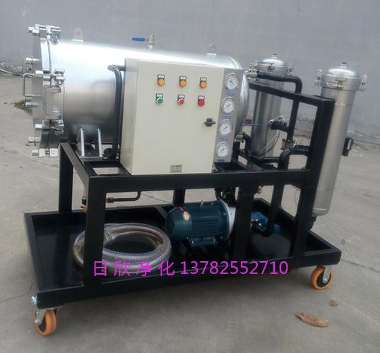 高档润滑油聚结脱水过滤机LYC-J过滤器