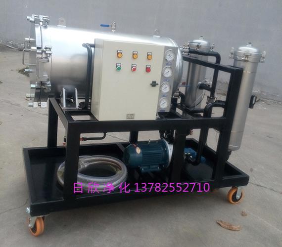 脱水液压油聚结滤油机LYC-J50滤油机