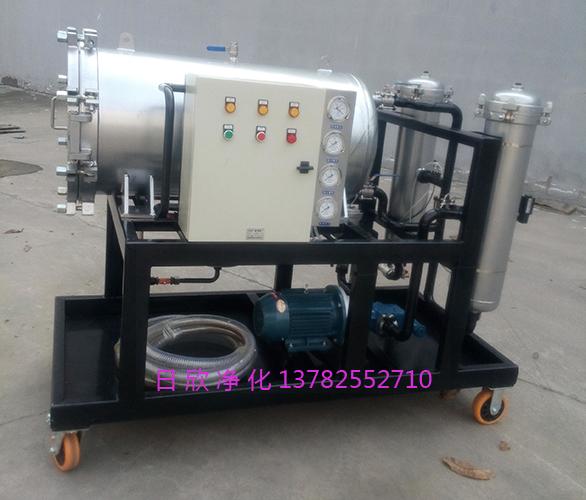 净化设备LYC-J150聚结滤油车润滑油高品质